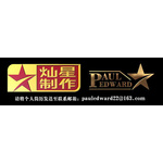 上海灿星文化传媒股份有限公司