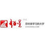北京世纪超星信息技术有限公司