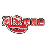 北京时尚人家网络科技有限公司