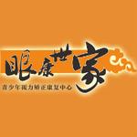 广州视康健康信息咨询有限公司