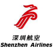 深圳航空有限责任公司