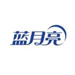 广州蓝月亮实业有限公司
